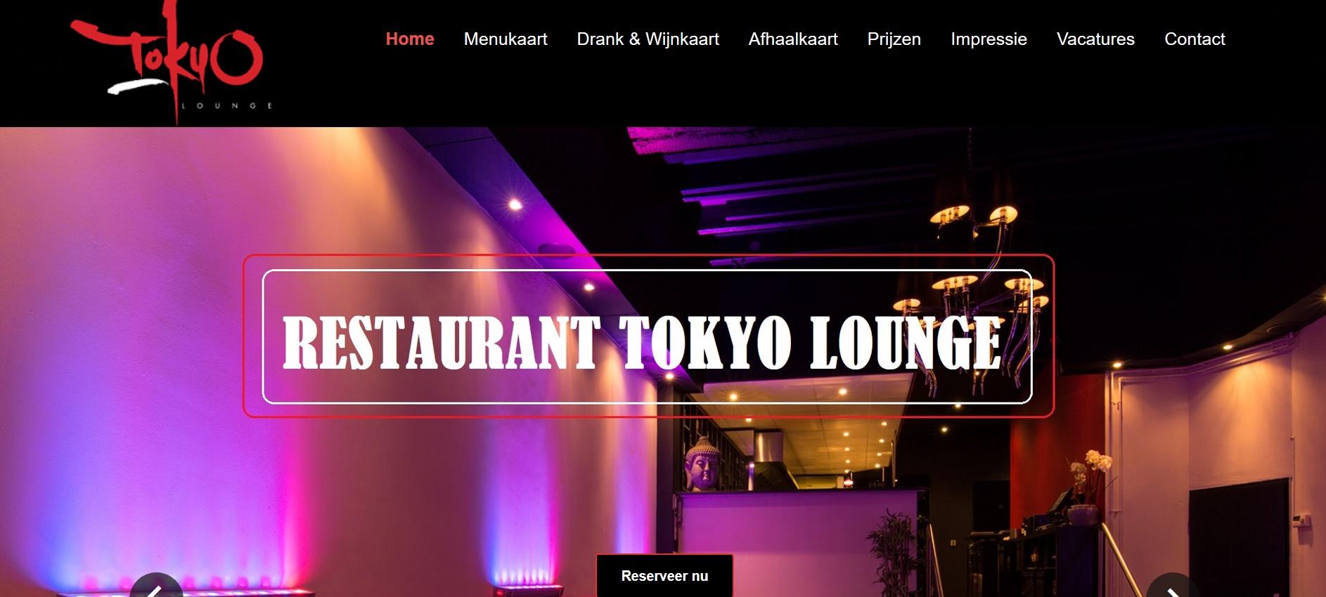 Webdesign Tokyo Lounge